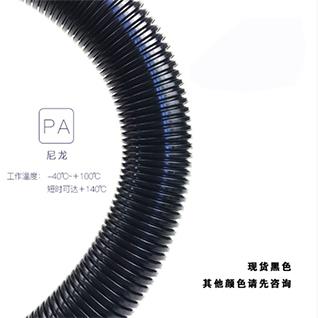 PA波纹管